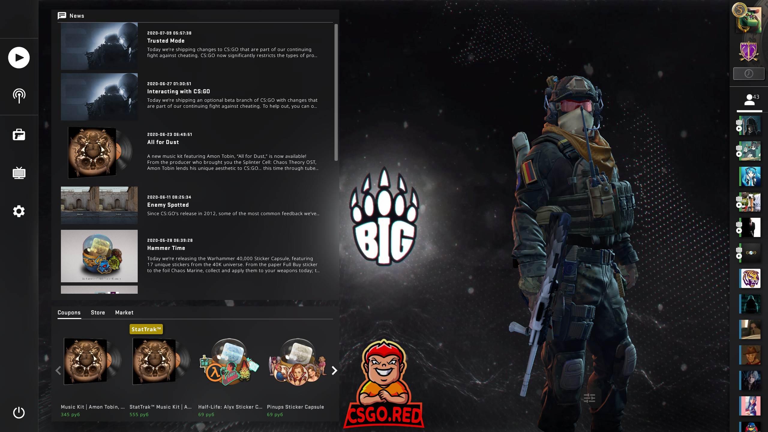 BIG Panorama UI Background