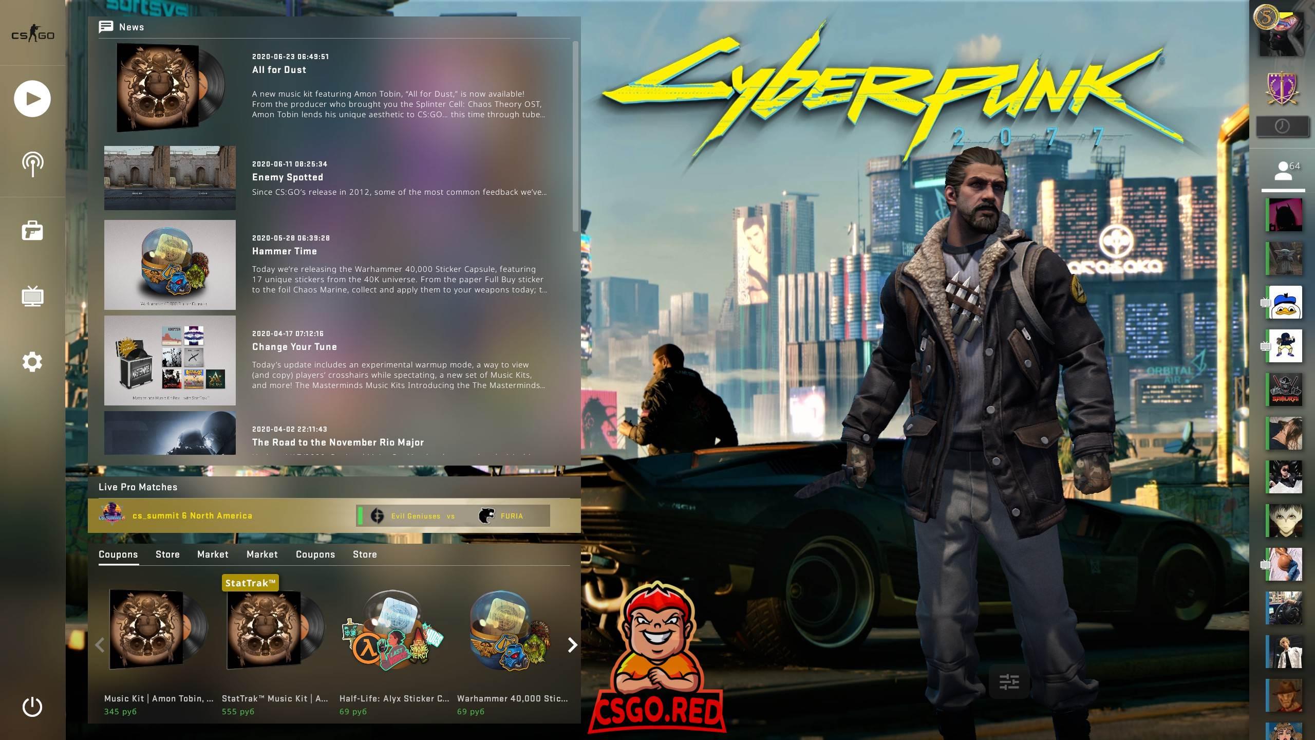 Cyberpunk 2077 city & car panorama UI background
