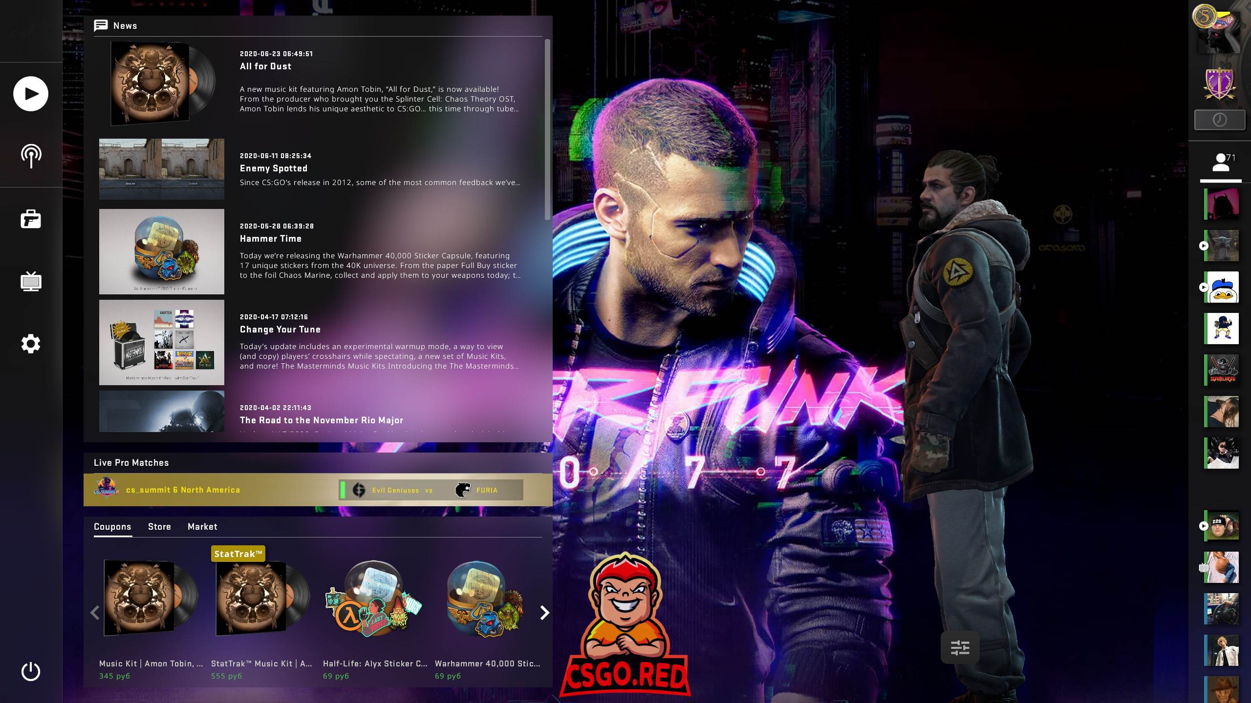 Cyberpunk 2077 protagonist panorama ui background