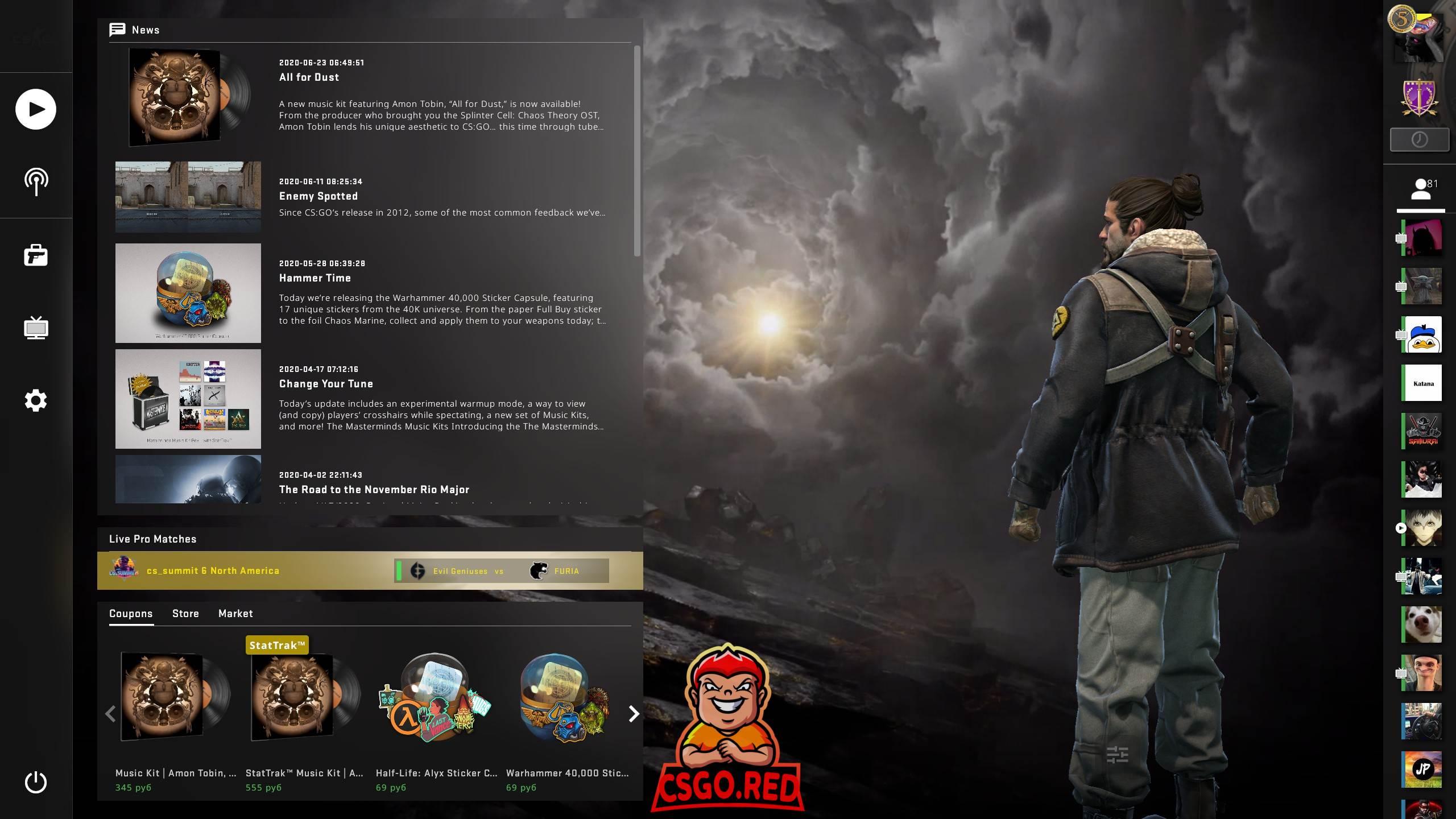 Dota 2 animated panorama UI background