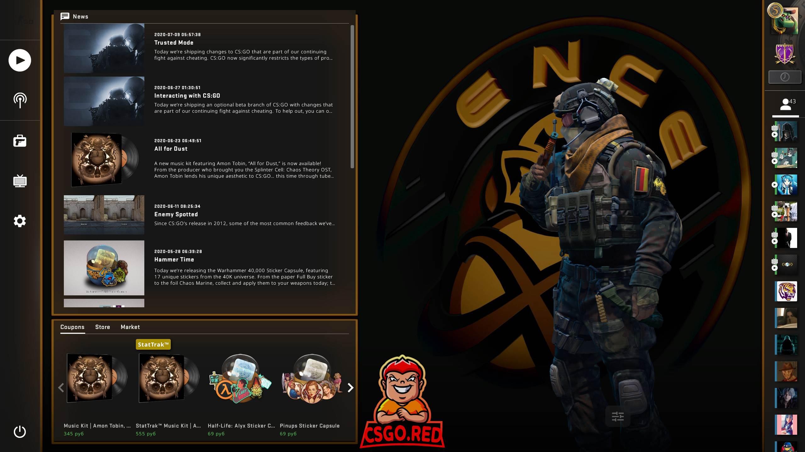 Ence Panorama UI Background