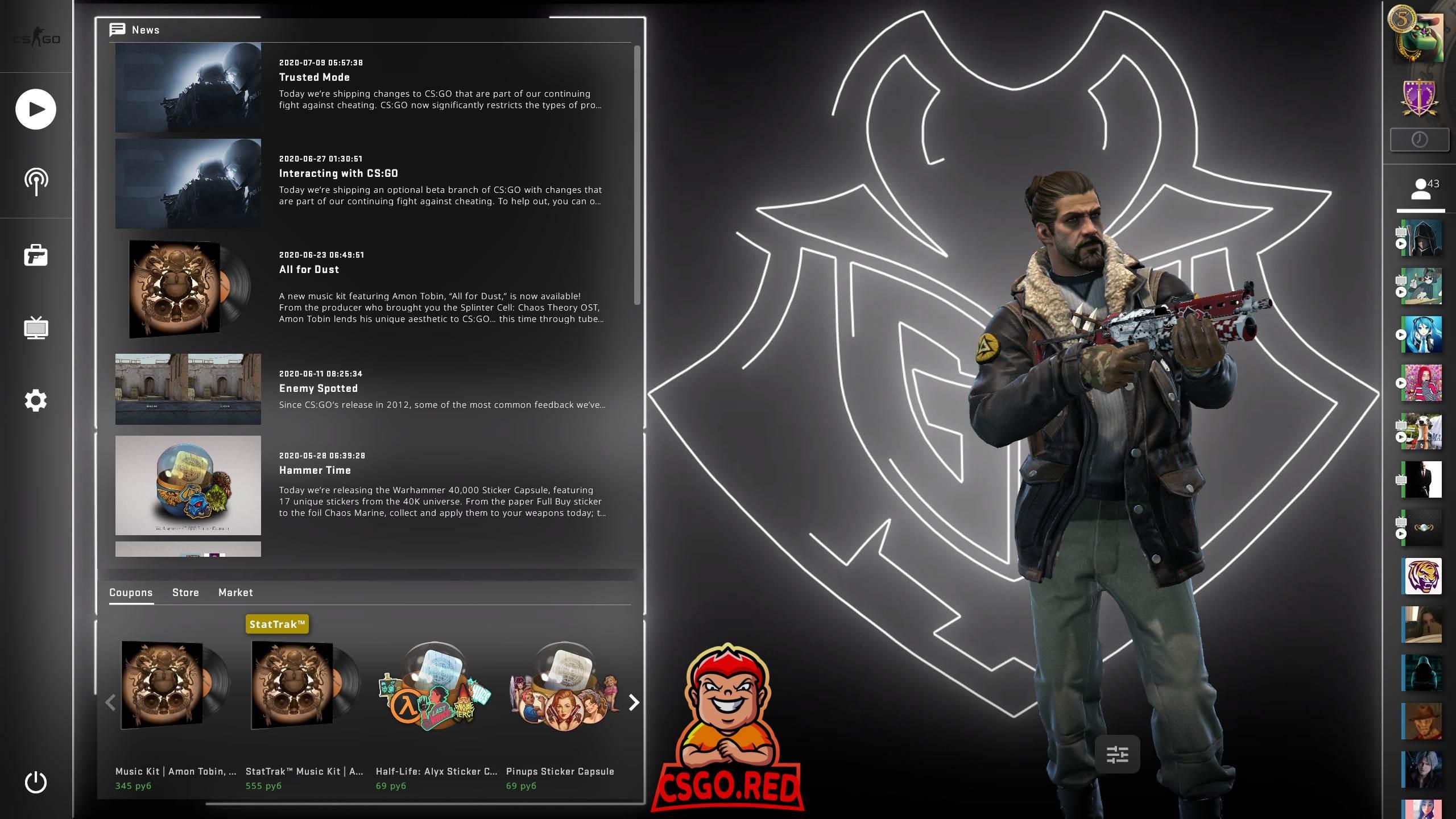 G2 Animated Panorama UI Background
