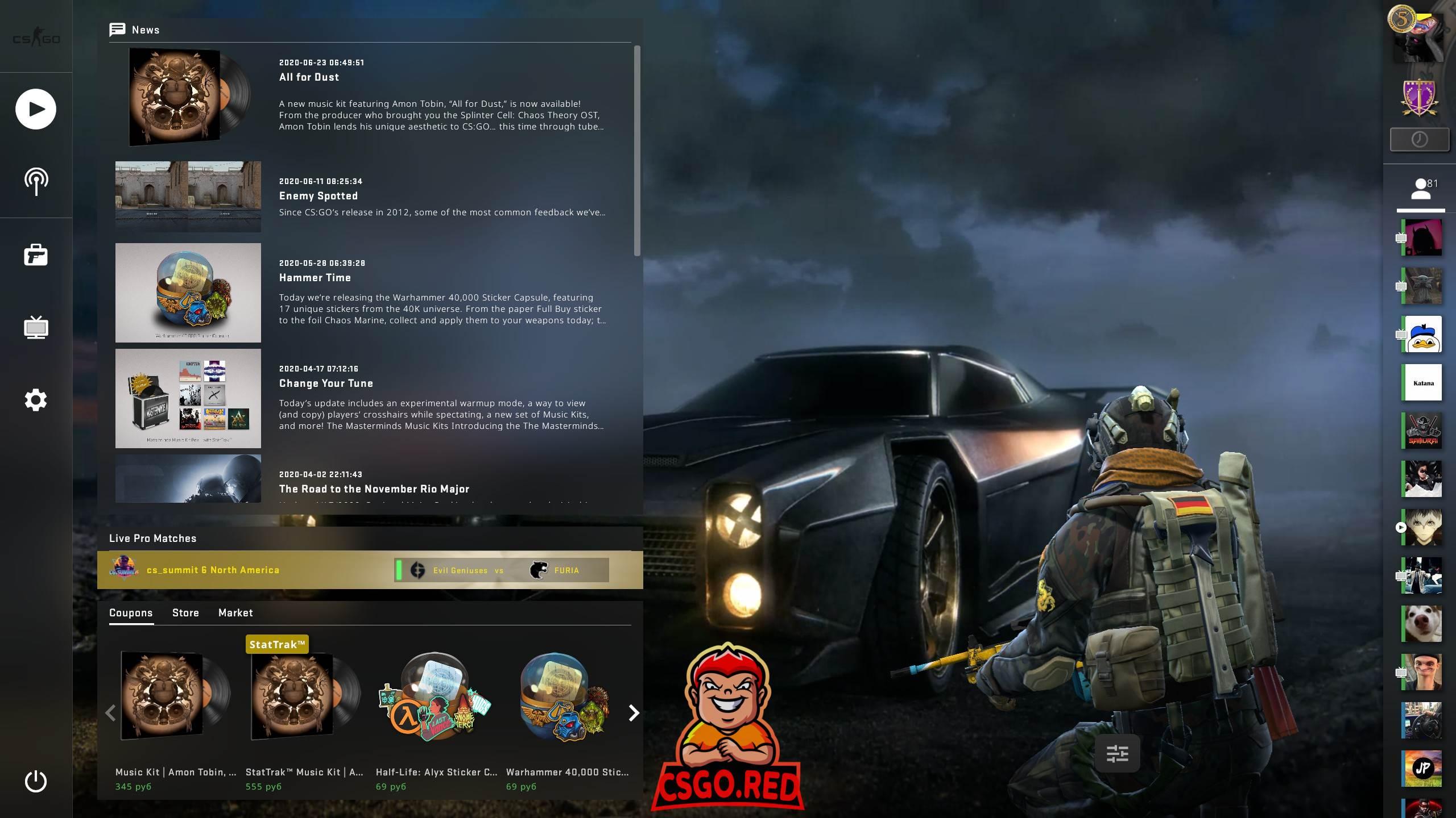 Muscle car animated panorama UI