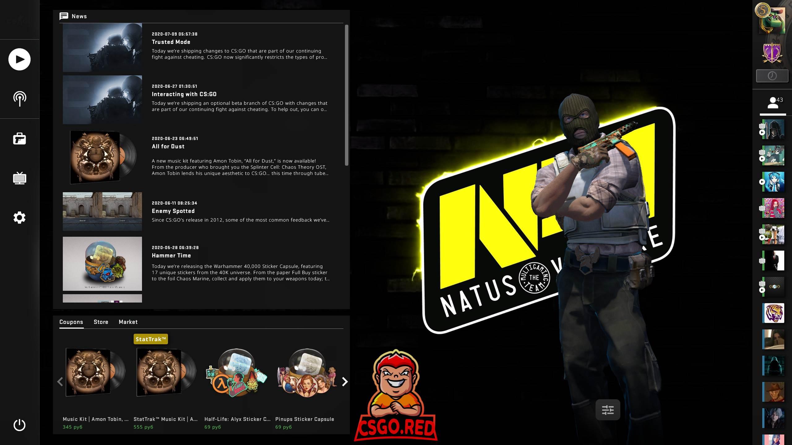 NAVI Animated Panorama UI Background