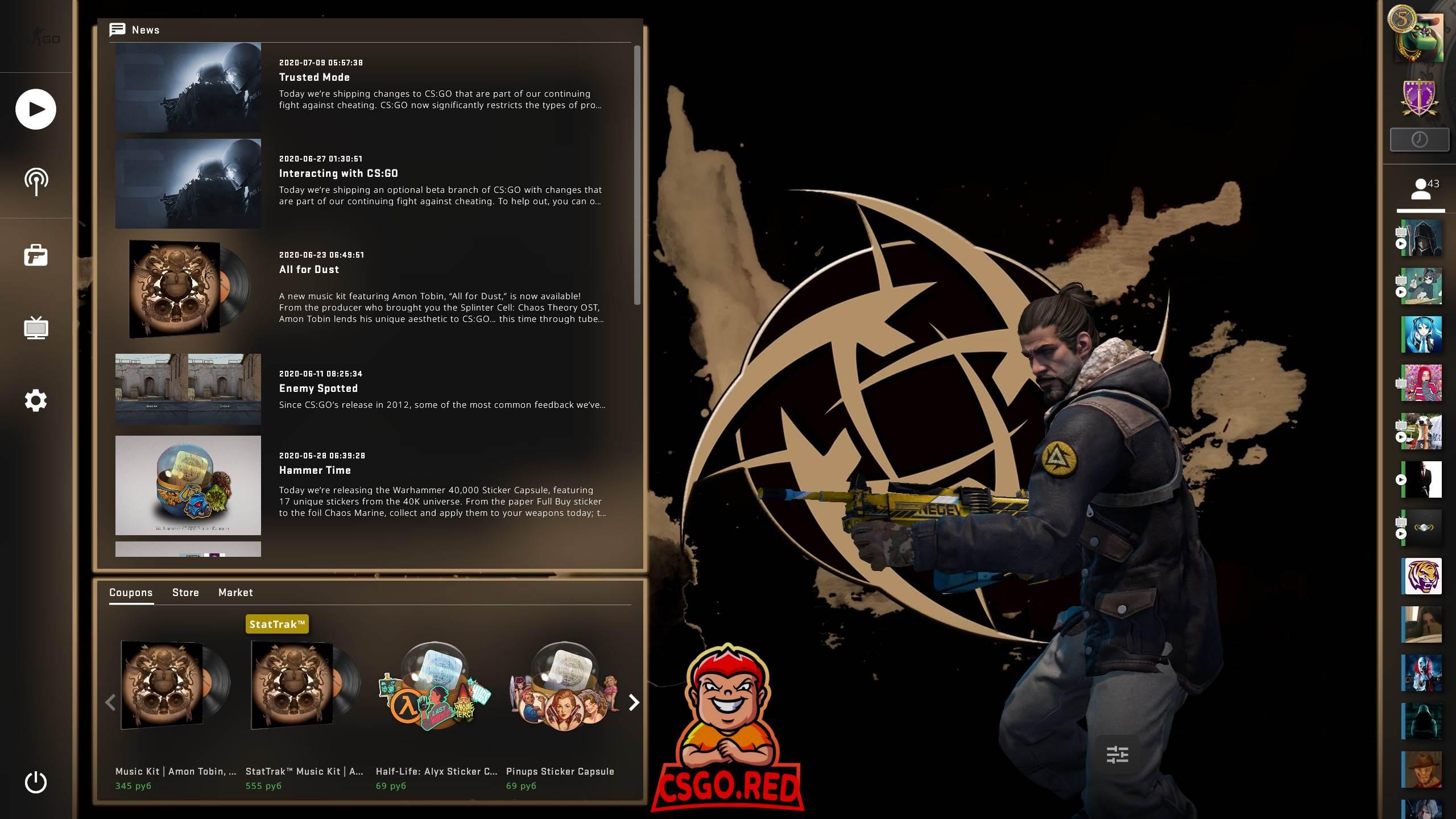 Ninjas in Pyjamas Panorama UI Background