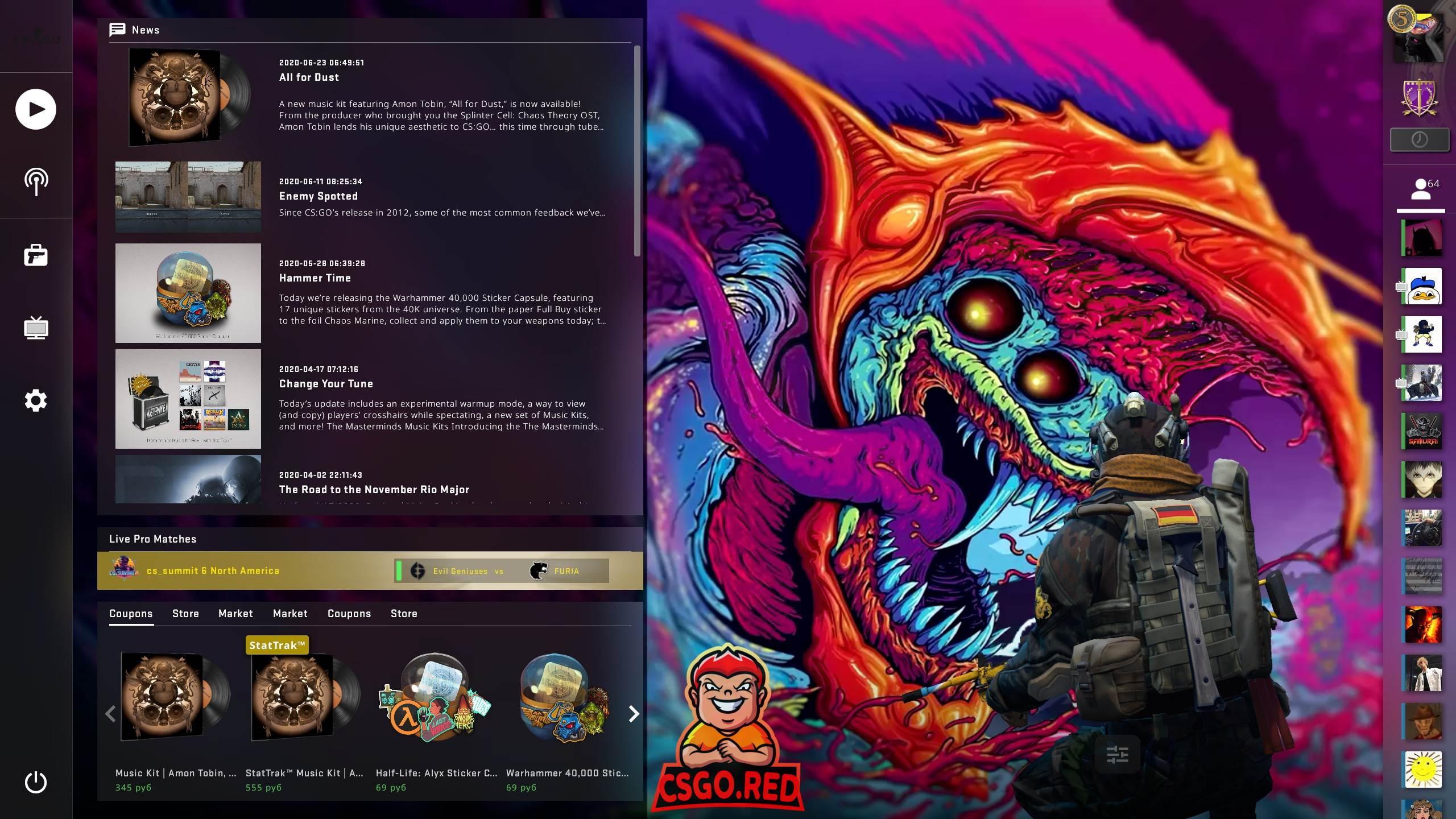 Hyper Beast Panorama UI
