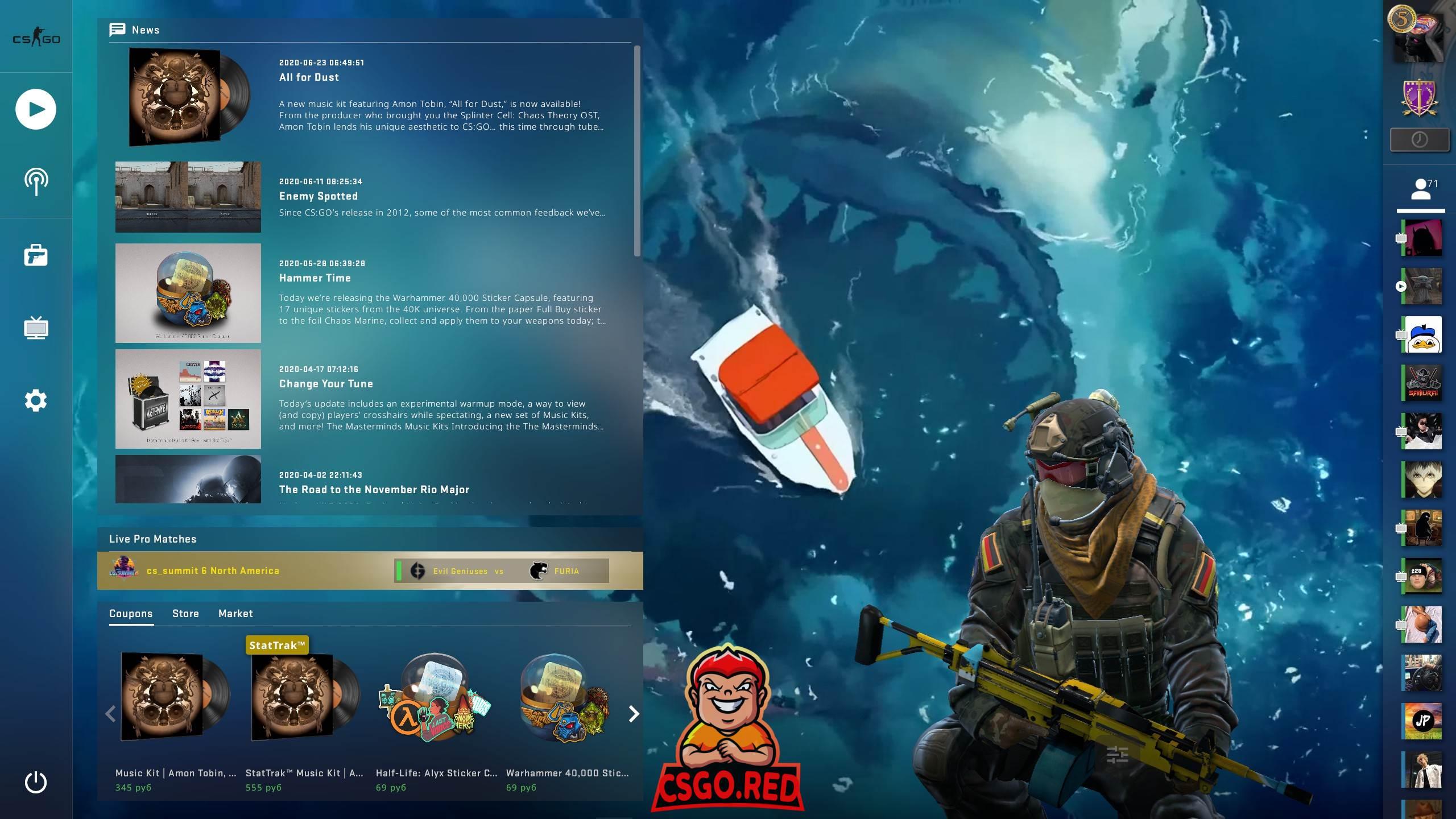 Shark Animated Panorama UI Background
