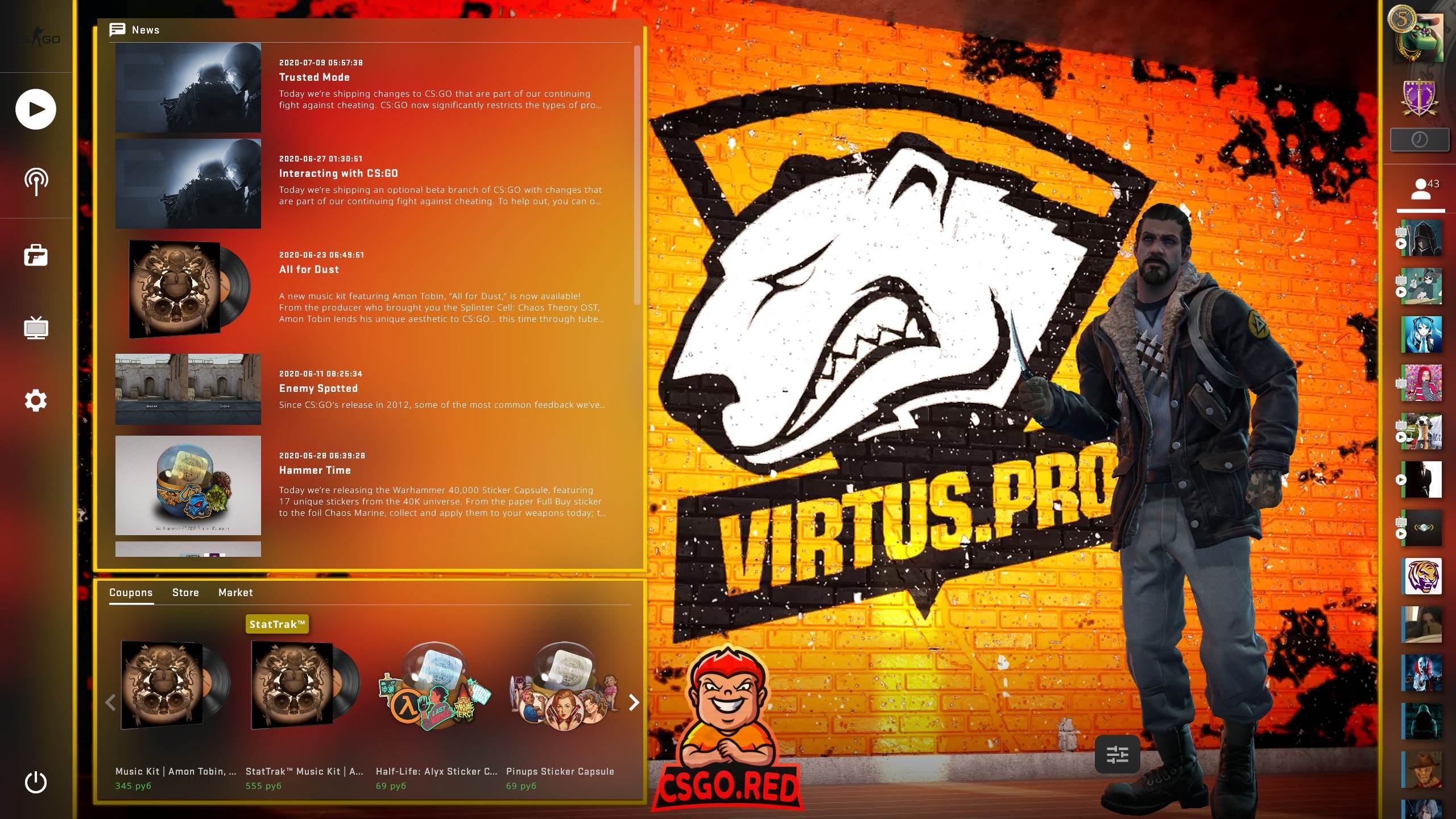 Virtus Pro Panorama UI Background